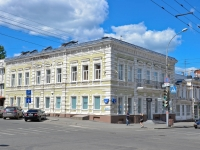 Perm, Sibirskaya st, house 25. multi-purpose building