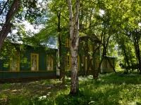 Perm, university ПГПУ, Пермский государственный педагогический университет, Sibirskaya st, house 26А