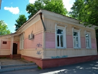 Perm, Sibirskaya st, house 26. multi-purpose building