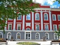 Perm, Sibirskaya st, house 27А. creative development center