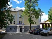 Perm, Sibirskaya st, house 27Б. office building