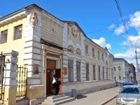 Perm, governing bodies Департамент промышленной политики, инвестиций и предпринимательства Администрации г. Перми, Sibirskaya st, house 27