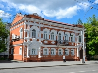 Perm, Sibirskaya st, house 31. office building