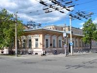 彼尔姆市, 文科中学 им. С.П. Дягилева, Sibirskaya st, 房屋 33