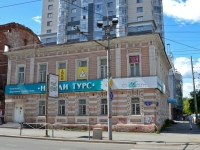 Perm, Sibirskaya st, house 35. office building