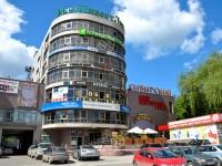 Пермь, торговый центр СИБИРСКИЙ, улица Сибирская, дом 47А
