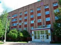 Perm, governing bodies Управление МВД России по г. Перми, Sibirskaya st, house 48