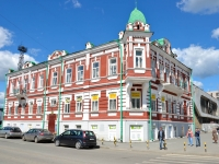 Perm, Sibirskaya st, house 49. office building
