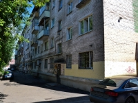 Perm, Sibirskaya st, house 53. Apartment house
