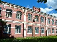 Perm, college Пермский педагогический колледж физкультуры и спорта, Sibirskaya st, house 55
