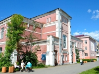 彼尔姆市, 专科学校 Пермский педагогический колледж физкультуры и спорта, Sibirskaya st, 房屋 55