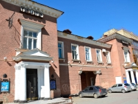 Perm, theatre ПЕРМСКИЙ ТЕАТР КУКОЛ, Sibirskaya st, house 65