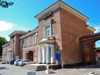 Пермь, театр ПЕРМСКИЙ ТЕАТР КУКОЛ, улица Сибирская, дом 65