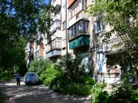 Perm, Sibirskaya st, house 69. Apartment house