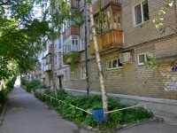 Perm, Sibirskaya st, house 71. Apartment house