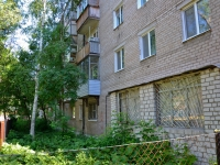 Perm, Sibirskaya st, house 73. Apartment house