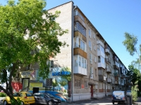Perm, Sibirskaya st, house 75. Apartment house