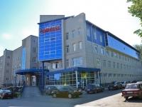 彼尔姆市, 医院 Институт сердца, Пермская краевая клиническая больница №2, Терапевтический корпус, Sibirskaya st, 房屋 84