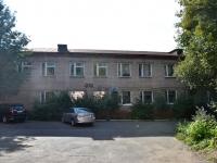 Пермь, улица Сибирская, дом 11. филармония