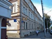 Пермь, улица Сибирская, дом 15. органы управления