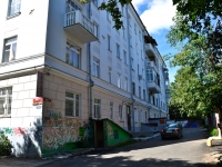 Perm, Sibirskaya st, house 30. Apartment house