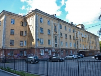 Perm, Sibirskaya st, house 32. Apartment house