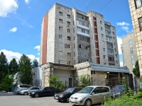 Perm, Sibirskaya st, house 50. Apartment house
