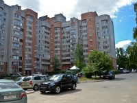 Perm, Sibirskaya st, house 52. Apartment house