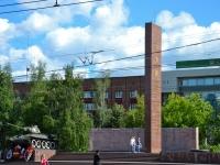 彼尔姆市, 纪念碑 Добровольческому Танковому корпусуSibirskaya st, 纪念碑 Добровольческому Танковому корпусу