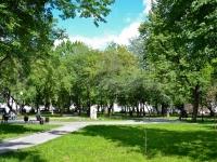 Perm, public garden На СибирскойSibirskaya st, public garden На Сибирской