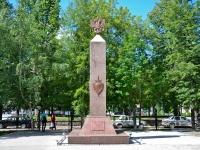 Perm, stele в честь 200-летия МВД РоссииSibirskaya st, stele в честь 200-летия МВД России
