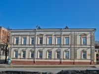 Perm, 25th Oktyabrya st, house 1. office building