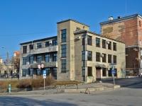 Пермь, улица 25 Октября, дом 2. офисное здание