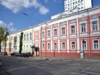 彼尔姆市, 25th Oktyabrya st, 房屋 16. 多功能建筑