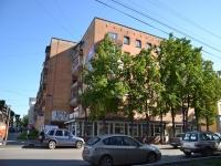 Пермь, 25 Октября ул, дом 21