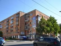 Пермь, улица 25 Октября, дом 21. многоквартирный дом