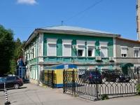 Пермь, улица 25 Октября, дом 28. офисное здание