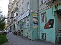 Пермь, улица 25 Октября, дом 27. многоквартирный дом