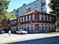 Пермь, улица 25 Октября, дом 28А. органы управления