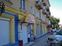 Пермь, улица 25 Октября, дом 25. многоквартирный дом