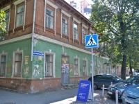 Пермь, улица 25 Октября, дом 15. офисное здание