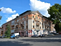 Пермь, улица 25 Октября, дом 8. многоквартирный дом