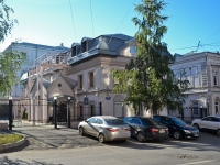 Пермь, улица 25 Октября, дом 3. офисное здание