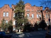 Пермь, 25 Октября ул, дом 10