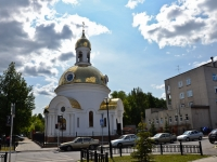 彼尔姆市, 寺庙 Святого Георгия Победоносца, 25th Oktyabrya st, 房屋 105А