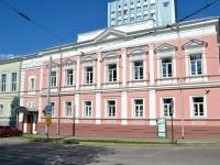 Пермь, улица 25 Октября, дом 16. многофункциональное здание