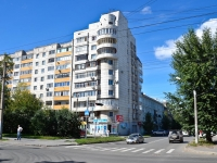 Perm, 25th Oktyabrya st, house 29. Apartment house