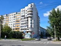 Пермь, улица 25 Октября, дом 29. многоквартирный дом