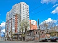 Пермь, улица Плеханова, дом 2. многоквартирный дом