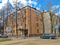Perm, Plekhanov st, house 3. Apartment house